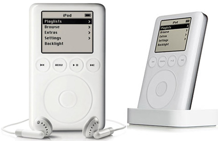 apple ipod a1040 2003