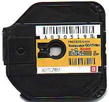 disc camera cartridge
