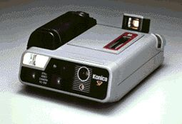 konica kc-300 still video camera 1988