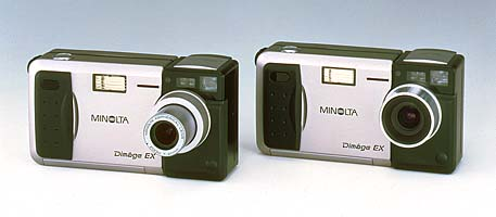 minolta dimage ex 1500 zoom vintage digital camera 1998