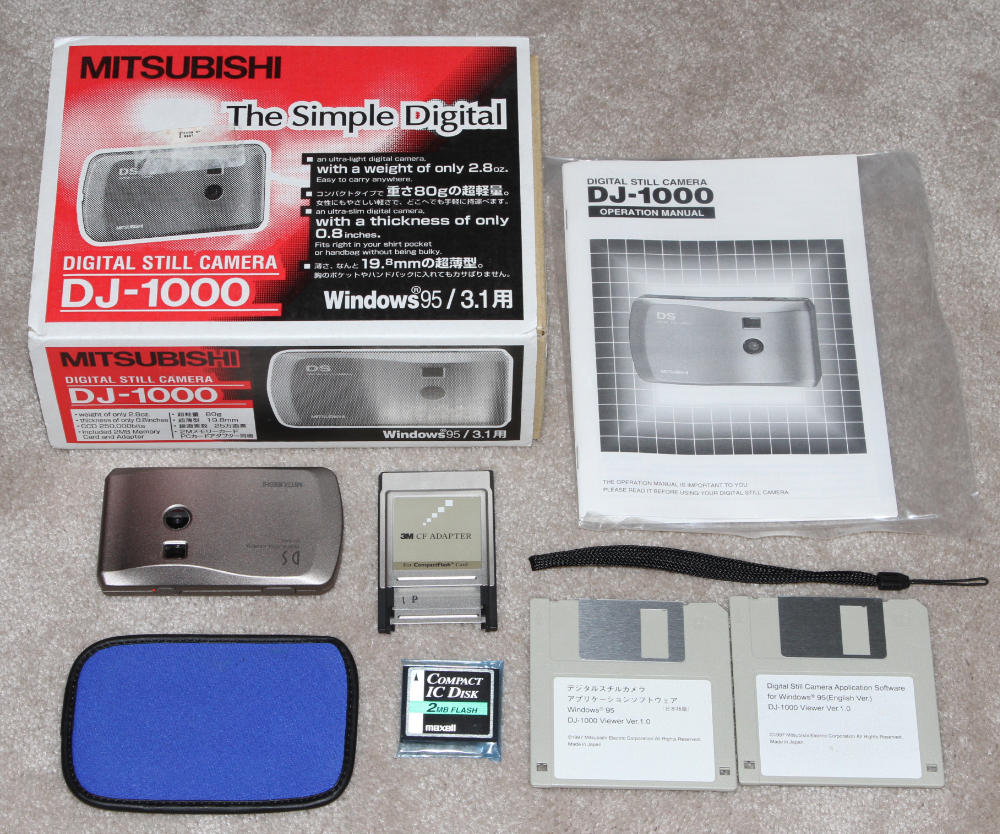 Mitsubishi DJ-1000 digital camera kit