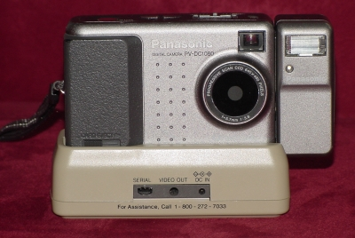 panasonic palmcam pv-dc1080 digital camera 1997