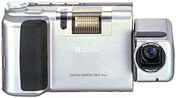 ricoh rdc-4300, dc-4, dc-4t vintage digital camera