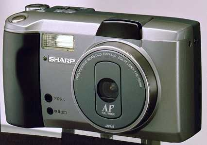 sharp ve-ls5 digital camera 1996