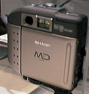 sharp md-ps1 minidisc digitalcamera 1996