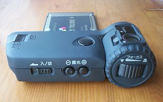 sharp mi-10dc digital camera extension for sharp zaurus pda 1996