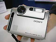 sony cybershot dsc-f1 digital camera front view 1996