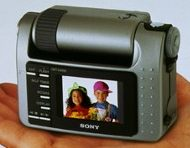 sony cybershot dsc-f1 digital camera rear view 1996