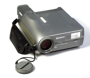 sony cybershot dkc-1d1 digital camera 1996