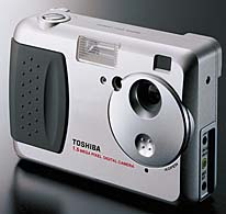 toshiba pdr-m1 vintage digital camera 1998