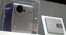sony picture md  minidisc digital camera  1996